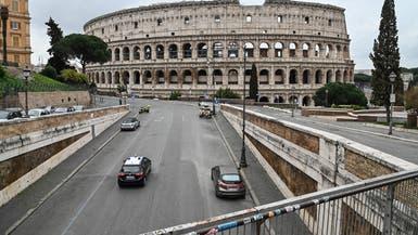 العالم يغلق أبوابه.. وشلل يخيم على مدن في أوروبا