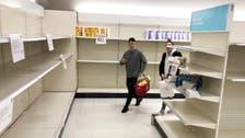 Coronavirus: Bidets make a splash in US as toilet paper flies off shelves