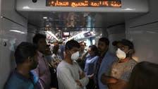 Coronavirus: UAE to shut public transport, restrict movement from March 26-29
