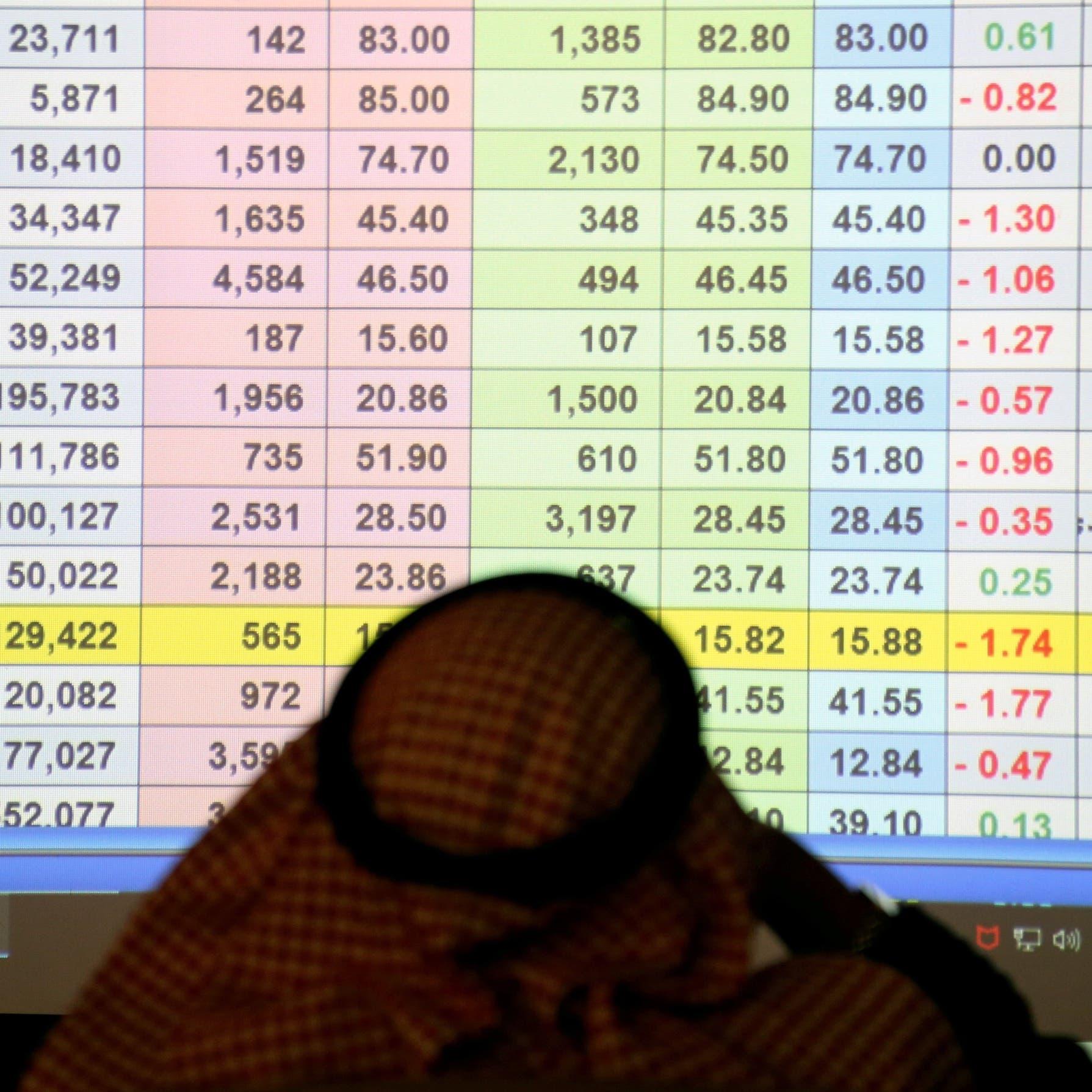 هل يخترق مؤشر سوق السعودية 11 ألف نقطة؟.. هذه النظرة لمكررات الربحية