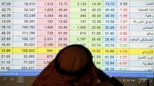 الأسهم السعودية تسجل أطول سلسلة صعود منذ 16 شهراً