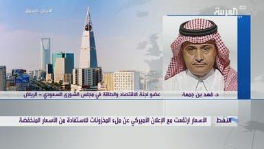 عضو الشورى السعودي: هذه أسعار النفط حال توصل أوبك+ لاتفاق