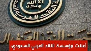 السعودية.. 50 مليار ريال لدعم القطاع الخاص بمواجهة كورونا