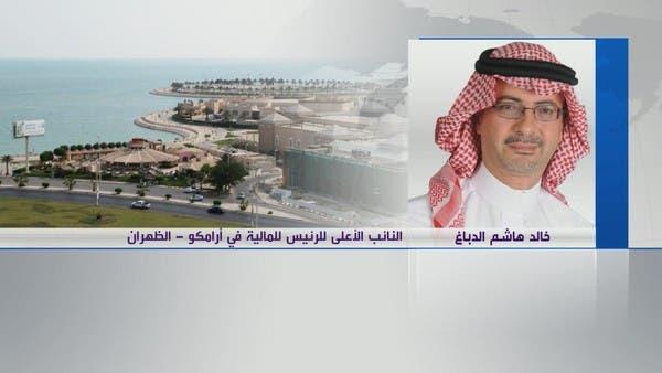 أرامكو للعربية: متفائلون بالعائد المالي طويل الأجل مع زيادة إنتاج النفط