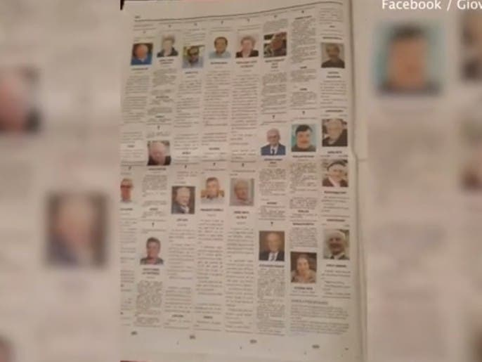 فيديو صادم.. وفيات كورونا تفيض من صحف إيطاليا