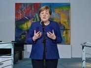 بعد فتح جزئي.. ميركل تدعو ألمانيا للحذر والانضباط