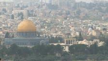 پومپیو کا دورہ :کیا امریکا یا عربوں کا یروشلیم کے بارے میں مؤقف تبدیل ہوگیا؟