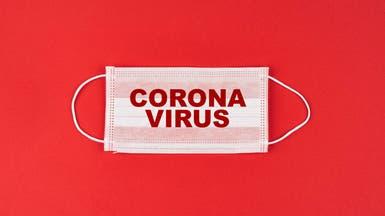 قطر.. 442 إصابة بفيروس كورونا