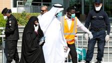 Coronavirus: Qatar bans serving food in restaurants, halts public transport