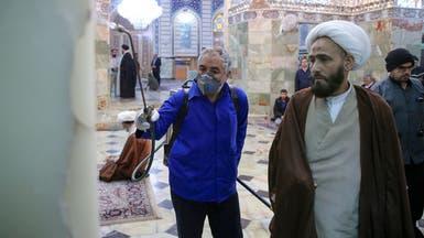 نائبة إيرانية: غامروا بأرواح في قم عبر معتقدات خرافية