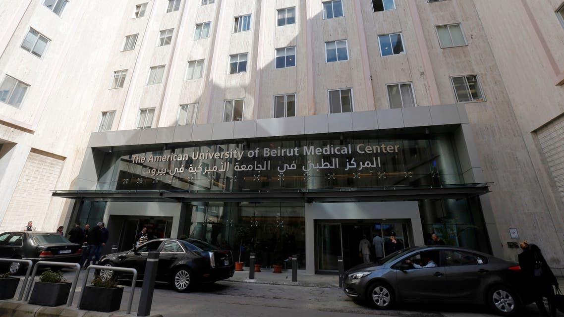 من أمام مستشفى الجامعة الأميركية في بيروت (أرشيفية- فرانس برس)