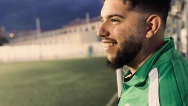 كورونا يقتل مدرباً شاباً في إسبانيا