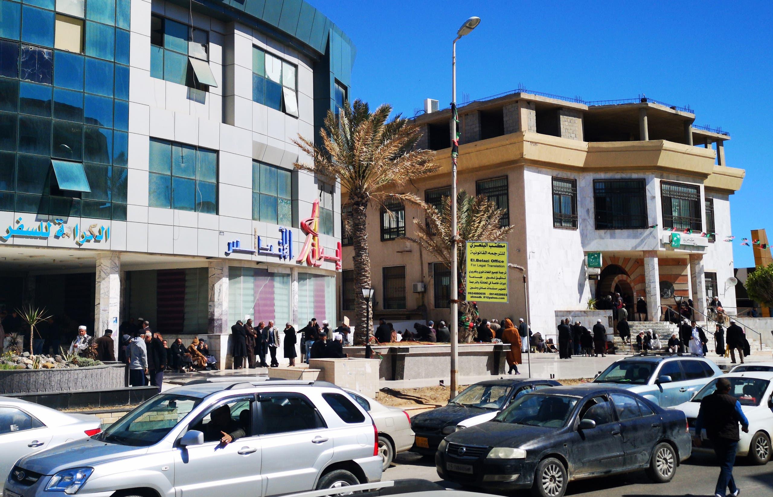 المصرف المركزي الليبي في طرابلس (فرانس برس)