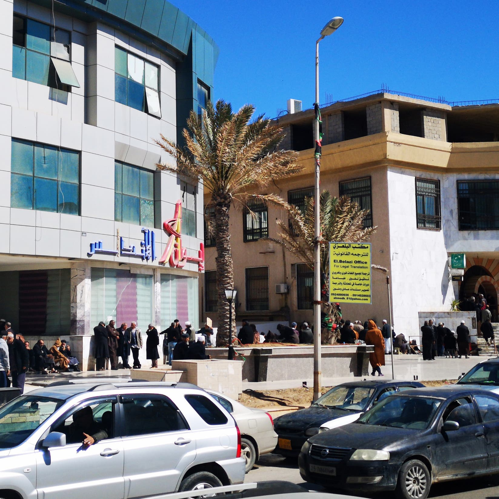 صراع بين الوفاق و