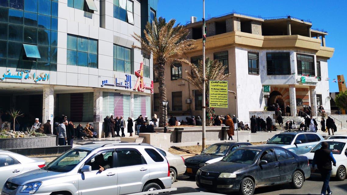 المصرف المركزي الليبي طرابلس (فرانس برس)