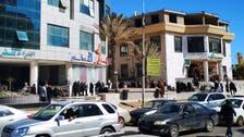 خلاف جديد بين رؤوس الوفاق.. يفضح فساداً ويجمد أموال النفط