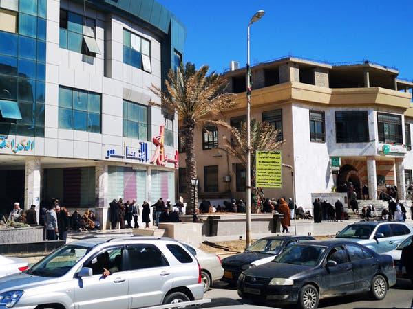 اجتماع البريقة.. اتفاق على توحيد ميزانية ليبيا