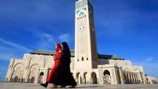 Coronavirus: Morocco raises $3 bln with bonds to bolster COVID-19-hit economy