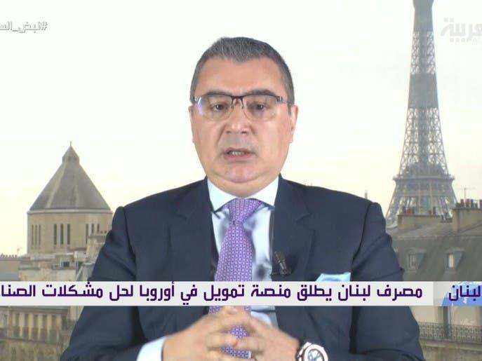 كيف يدعم مصرف لبنان المركزي المصنعين؟