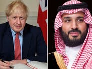 تنسيق سعودي بريطاني لمواجهة كورونا
