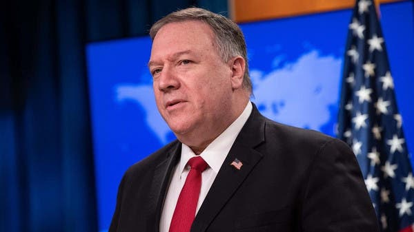 Pompeo says progress made in Afghanistan peace efforts