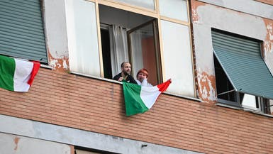 الخطر آتٍ.. إيطاليا تئن وفرنسا قلقة من تغول كورونا