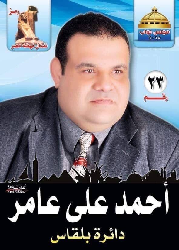 المتوفى الثالث بكورونا في مصر