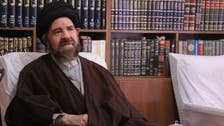 Video: Senior Iranian cleric who died from coronavirus blamed US for outbreak