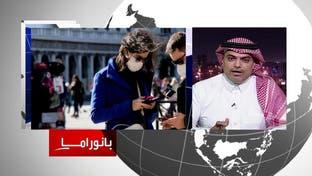 سؤالك عبر العربية |كم تبلغ فترة حضانة كورونا قبل ظهور الأعراض على المصاب؟