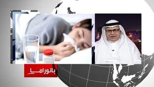 سؤالك عبر العربية|كيف يمكن تقوية المناعة ضد الفيروسات بما فيها #كورونا؟