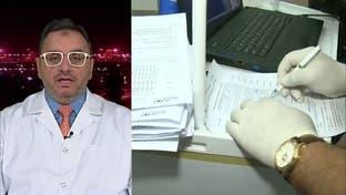 سؤالك عبر العربية|كيف نسافر في ظل انتشار فيروس كورونا؟