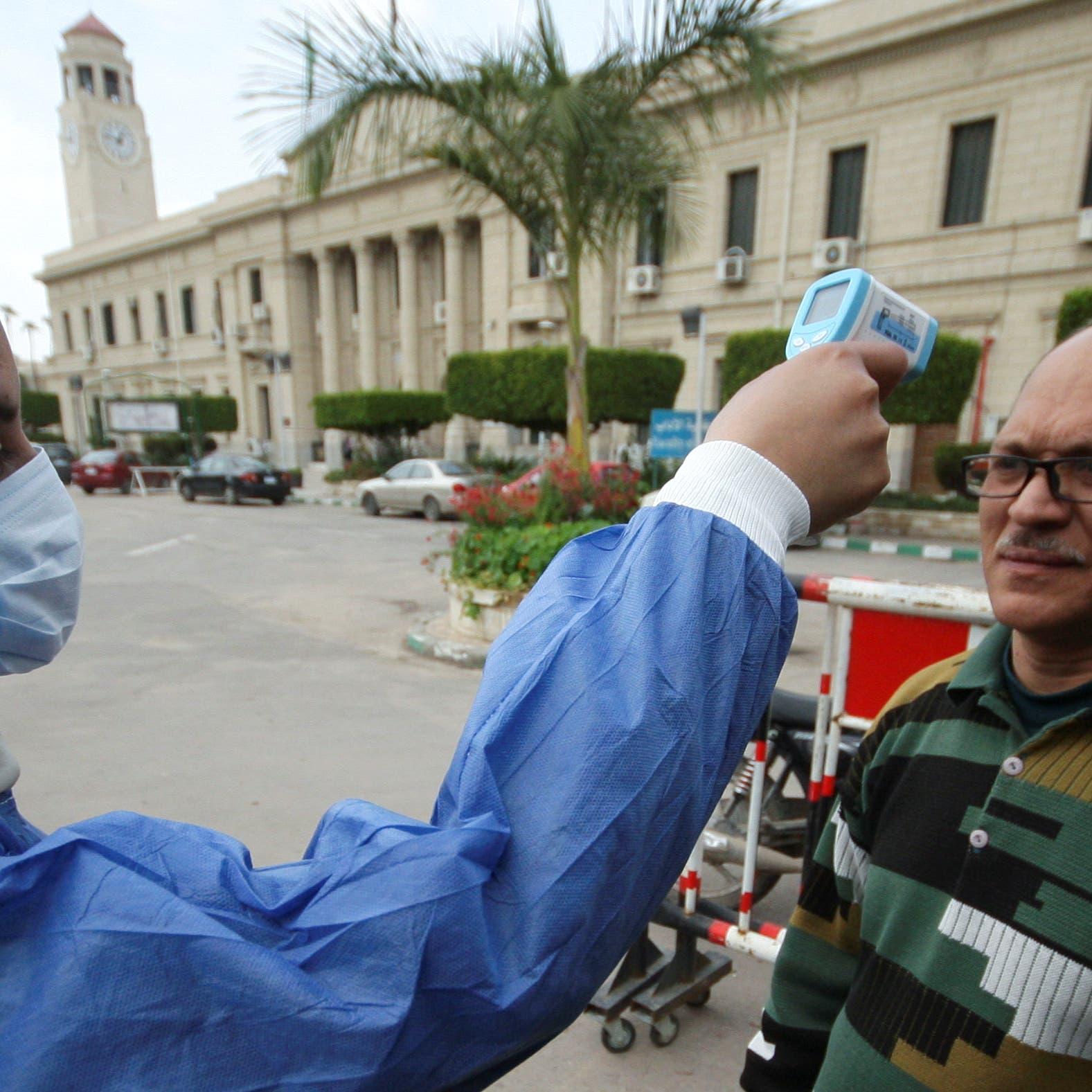 مصر.. 85 إصابة جديدة بكورونا و5 وفيات