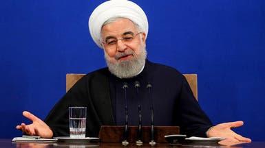 روحاني: نرصد تحركات الأميركيين لكن لن نبدأ بأي اشتباك