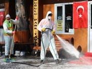 أردوغان يمنع التبرعات لكورونا وغضب يجتاح التواصل