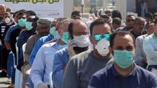 Coronavirus: Kuwait warns of 'countrywide curfew' if health instructions ignored