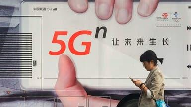 الصين نحو الاستثمار بالصناعات الاستراتيجية.. و5G على رأس القائمة