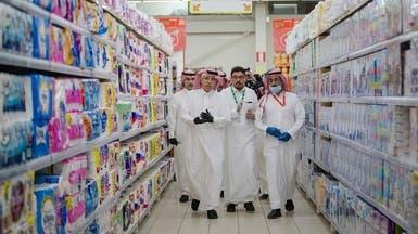 وزير التجارة السعودي: وفرة بالمخزون الغذائي ونراقب الأسعار