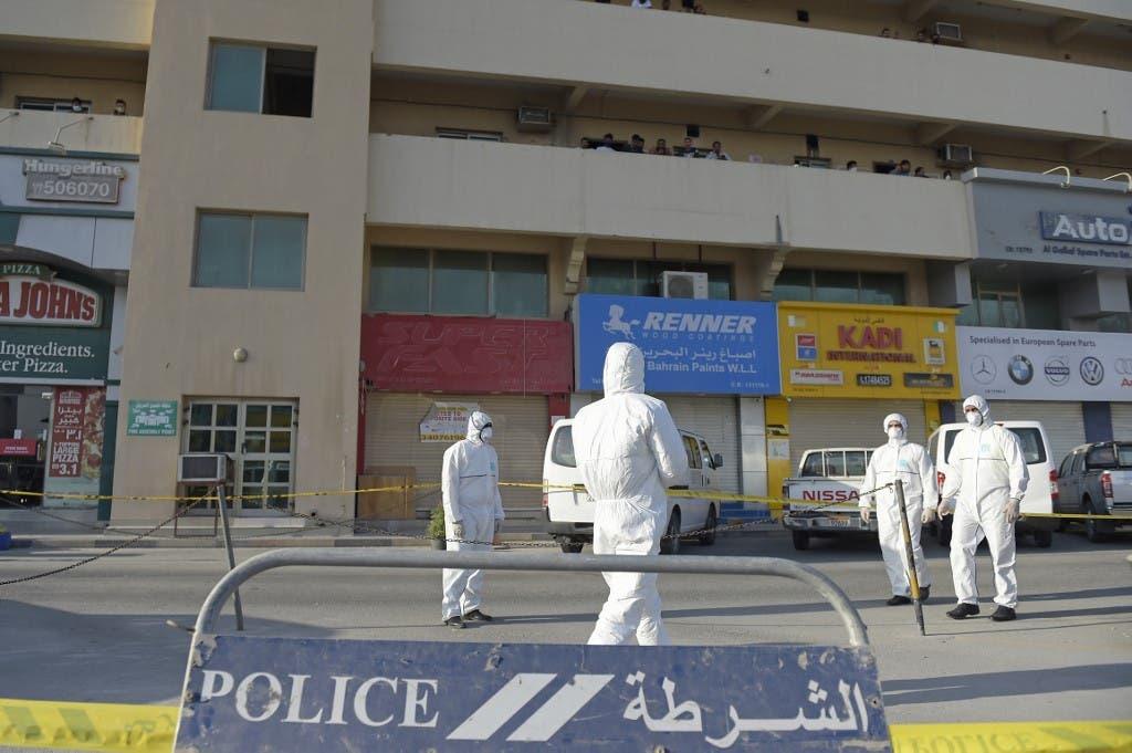 من البحرين