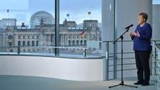 جرمن چانسلر کا کرونا کی روک تھام کے لیے یورپی سربراہ کانفرنس بلانے کا اعلان