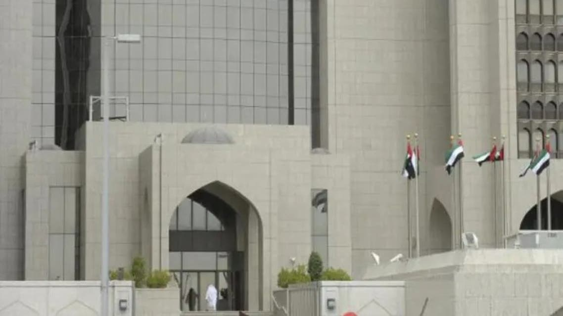 The Central Bank of the UAE. (File photo: Reuters)
