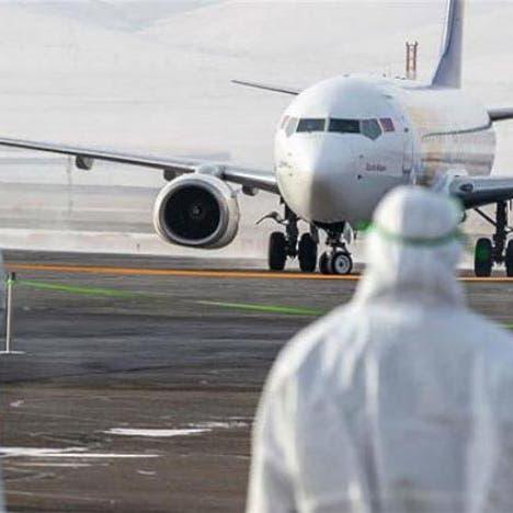"""""""إياتا"""": كورونا يكلف قطاع الطيران 252 مليار دولار"""