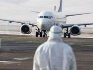 7 مليارات دولار خسائر متوقعة لشركات الطيران الخليجية