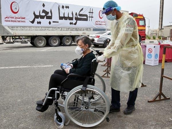 الكويت: شفاء 3 حالات.. وفرض حظر تجول لمواجهة كورونا