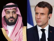 محمد بن سلمان وماكرون يناقشان المستجدات الإقليمية