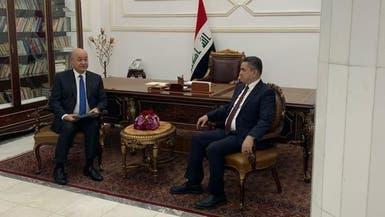 اسم جديد لحكومة العراق.. صالح يكلف الزرفي
