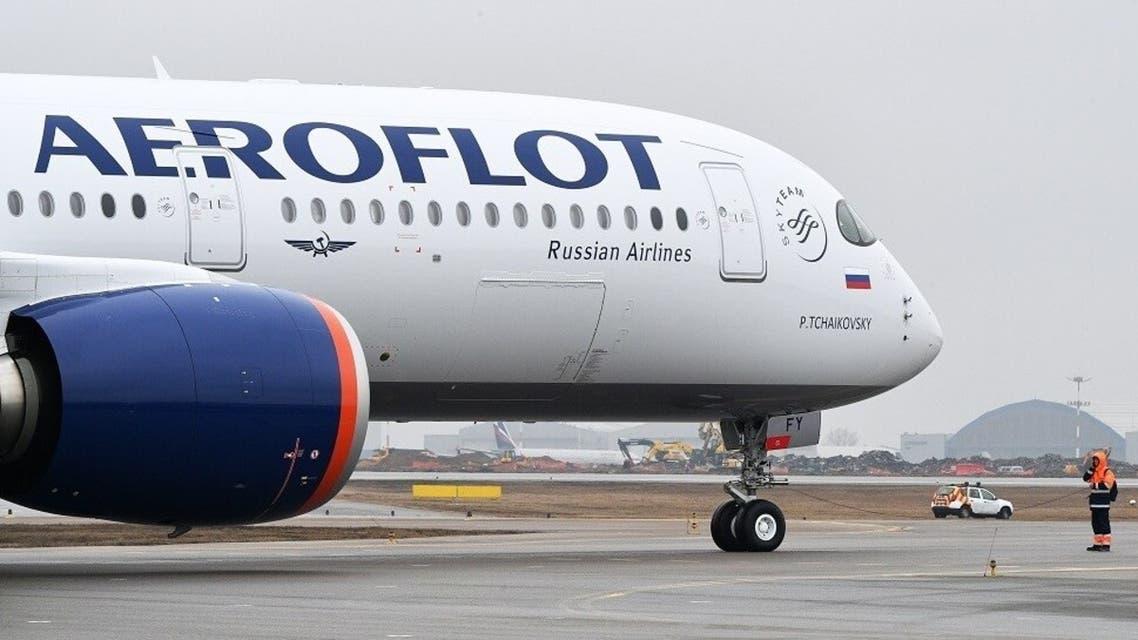 الخطوط الجوية الروسية