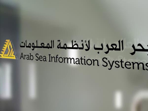 بحر العرب تتكبد 1.7 مليون ريال خسائر في الربع الأول