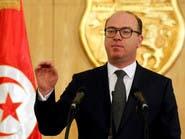 الفخفاخ: قدمت استقالتي لتجنيب تونس مزيداً من الصعوبات