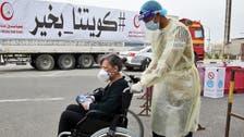 عُمان میں کرونا کے 128 نئے کیس ، کویت میں مزید 8 مریض شفایاب