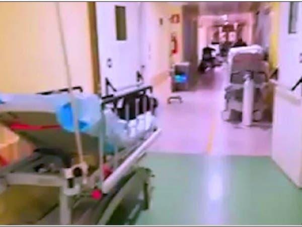 شاهد ضحايا الفيروس يصارعون الموت في مستشفى إيطالي